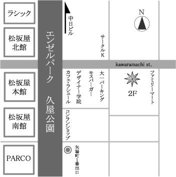 アクセサリーのセレクトショップFuligo(フーリゴ)の案内地図:名古屋市中区栄周辺図